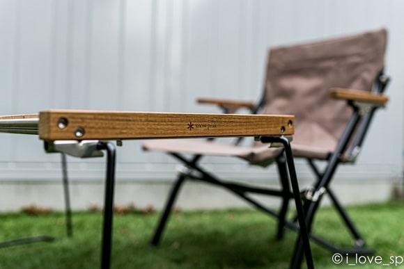 スノーピークでロースタイルキャンプに合うテーブルとチェアの組合せ