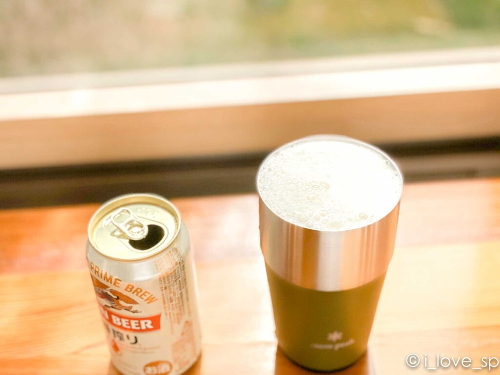 350mL缶ビールを入れるのにちょうど良い
