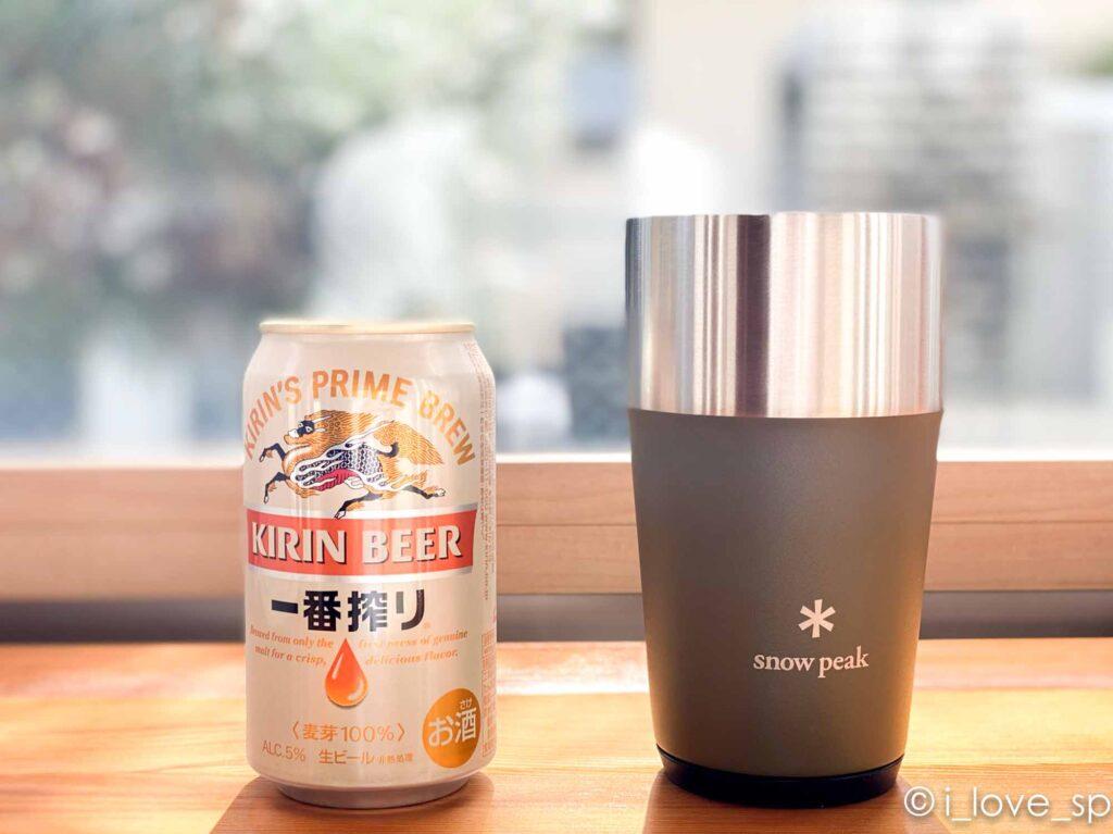 サーモタンブラーと缶ビールのサイズ比較