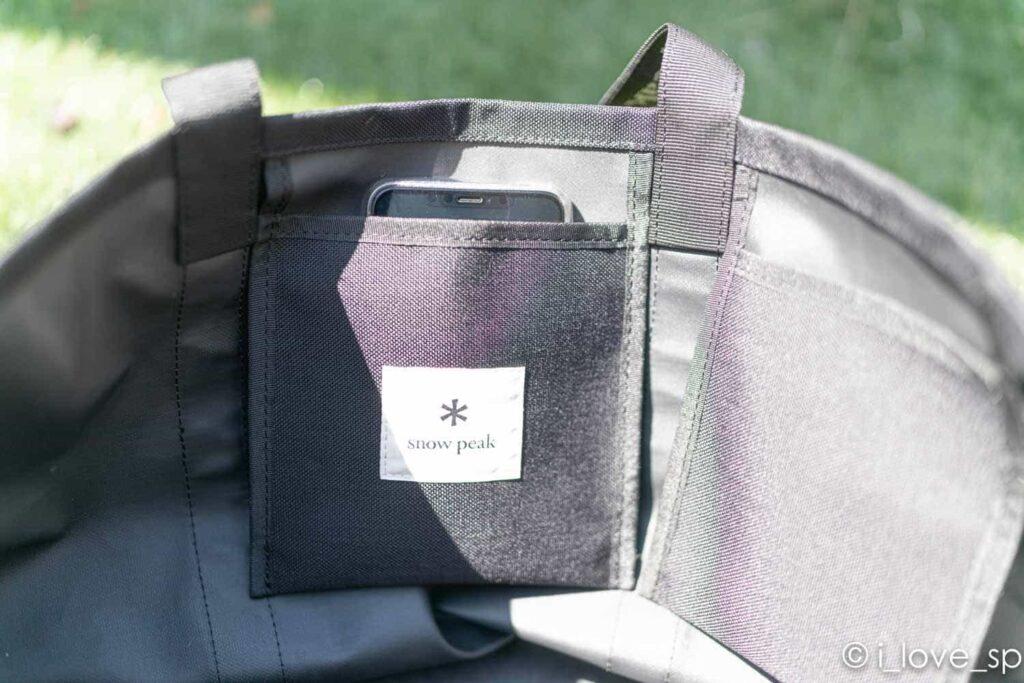 HQ10周年記念トートバッグの内側のポケット1