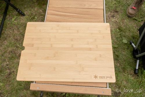 ウッドテーブル W竹のデザイン
