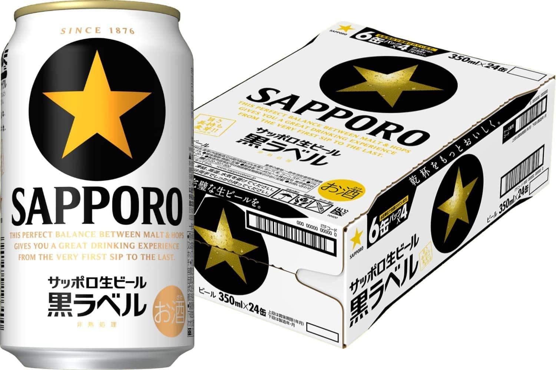 サッポロ 黒ラベル [ 350ml×24本 ]のパッケージ