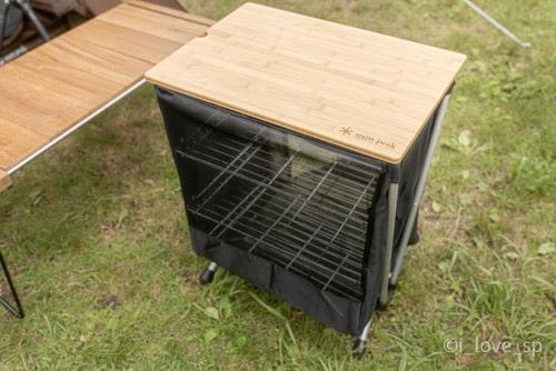 ウッドテーブル W竹をメッシュボックスにメッシュボックスに乗せるとぴったり