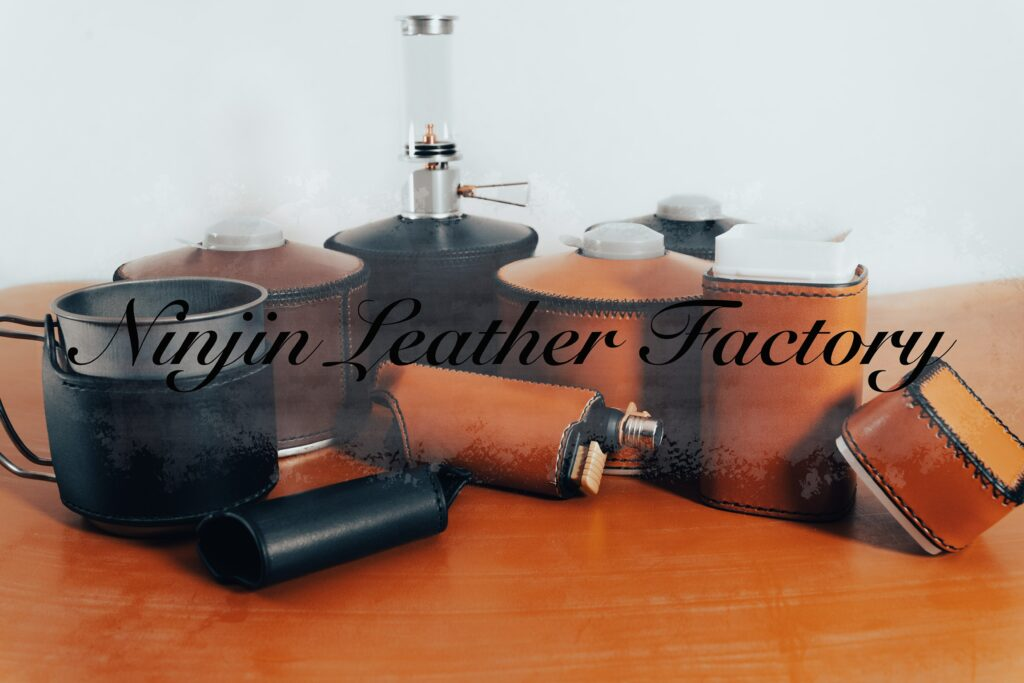 Ninjin Leather Factory