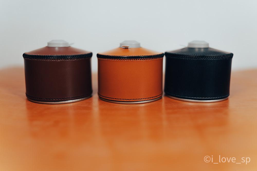 ガス缶カバー3色
